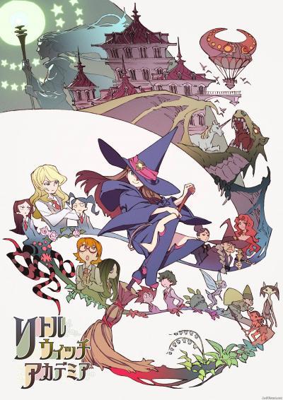 Little Witch Academia (2013) ซับไทย