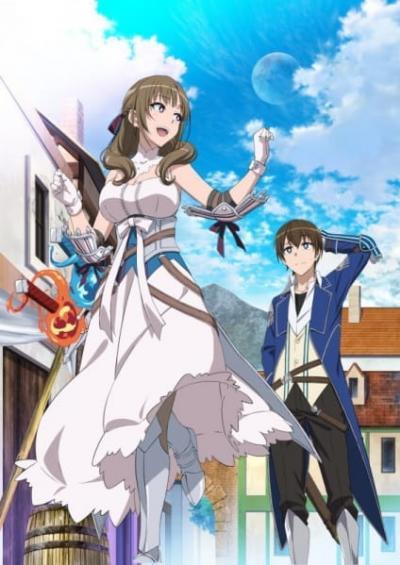 Okaasan online คุณแม่ที่มีสกิลพื้นฐานเป็นการโจมตีหมู่ ตอนที่ 1-12+OVA ซับไทย