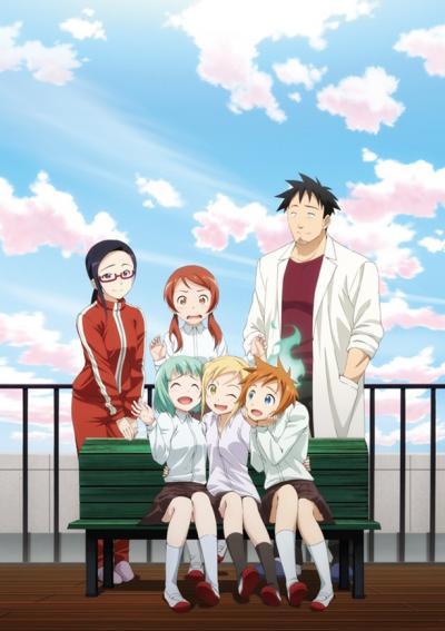 Demi-chan wa Kataritai สาวๆรอบตัวผมไม่ใช่มนุษย์ ตอนที่ 1-13 ซับไทย