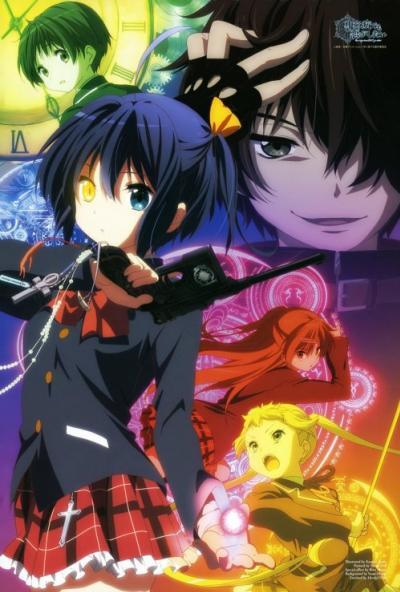 Chuunibyou demo Koi ga Shitai! รักสุดเพี้ยนของยัยเกรียนหลุดโลก (ภาค1) ตอนที่ 1-13+OVA พากย์ไทย