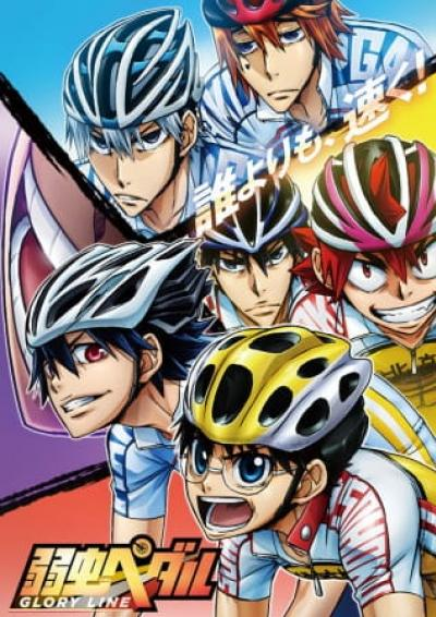 Yowamushi Pedal - Glory Line (ภาค4) ตอนที่ 1-25 ซับไทย