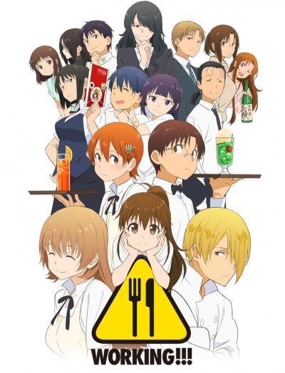 Working!!! ปิ๊งรักสาวนักเสิร์ฟ (ภาค3) ตอนที่ 1-13+OVA ซับไทย