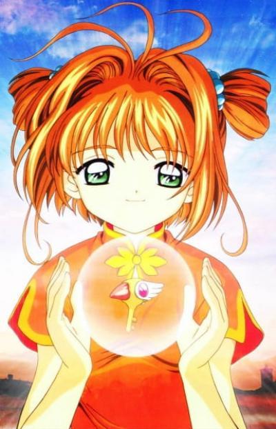 Cardcaptor Sakura Movie 1 ซากุระ มือปราบไพ่ทาโรต์ เดอะมูฟวี่ 1 พากย์ไทย