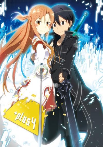 Sword Art Online ซอร์ดอาร์ตออนไลน์ ภาค1 ตอนที่ 1-25 พากย์ไทย
