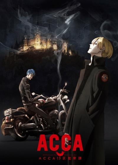 ACCA 13-ku Kansatsu-ka ตอนที่ 1-12+OVA ซับไทย
