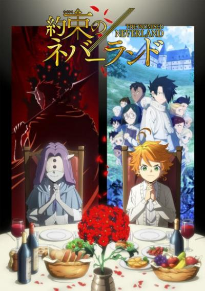 Yakusoku no Neverland 2nd Season พันธสัญญาเนเวอร์แลนด์ ภาค2 ตอนที่ 1-11 ซับไทย