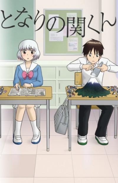 Tonari no Seki-kun เพื่อนเกรียนข้างโต๊ะ ตอนที่ 1-24+OVA ซับไทย