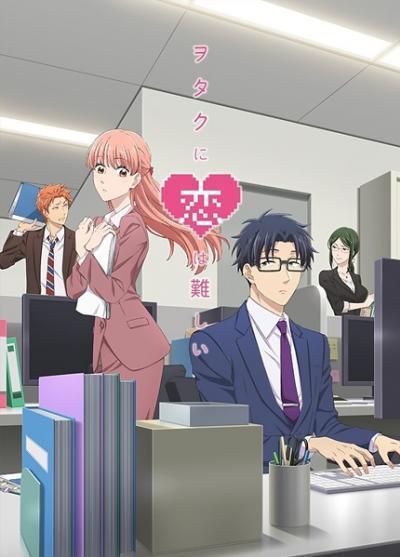 Wotaku ni Koi wa Muzukashii ตอนที่ 1-11+OVA ซับไทย