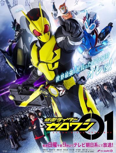 Kamen Rider Zero-One มาสค์ไรเดอร์ซีโร่วัน ตอนที่ 1-45+OVA+SP ซับไทย