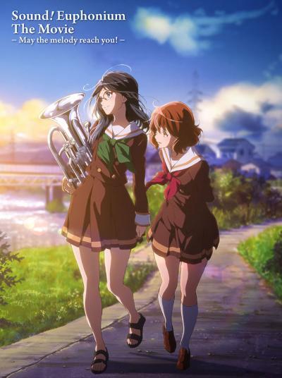 Hibike! Euphonium Movie 2 - Todoketai Melody ซับไทย