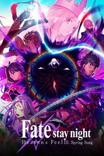 Fate stay night Movie: Heaven's Feel - III. Spring Song (ภาค3) ซับไทย