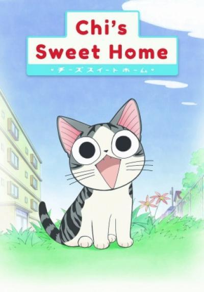 Chi's Sweet Home - Atarashii Ouchi บ้านนี้ต้องมีเหมียว ตอนที่ 1-104 พากย์ไทย