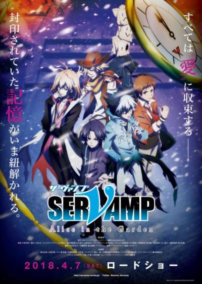Servamp Movie - Alice in the Garden ซับไทย