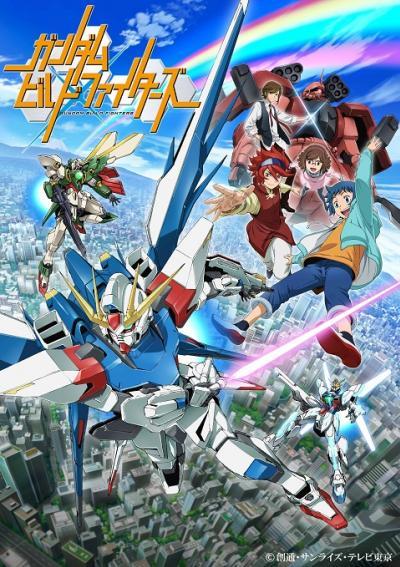 Gundam Build Fighters กันดั้มบิลด์ไฟท์เตอร์ ตอนที่ 1-25 พากย์ไทย