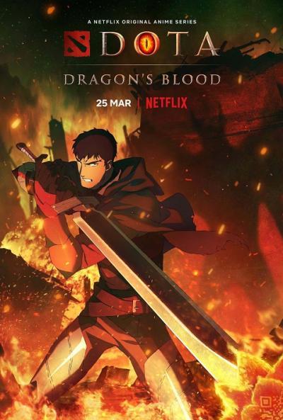 Dota Dragon's Blood (2021) เลือดมังกร ตอนที่ 1-8 ซับไทย