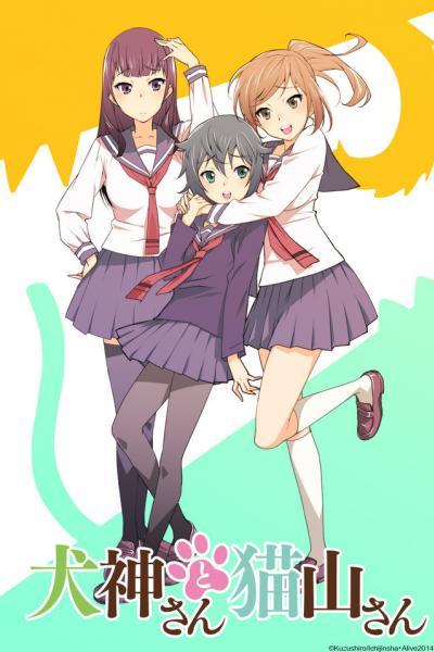 Inugami-san to Nekoyama-san ตอนที่ 1-12+OVA ซับไทย