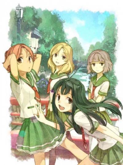 Natsuiro Kiseki อัศจรรย์สีสันแห่งคิมหันต์ ตอนที่ 1-12+OVA ซับไทย