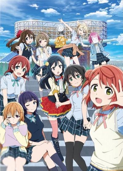 Love Live Nijigasaki Gakuen School Idol Doukoukai ตอนที่ 1-13 ซับไทย