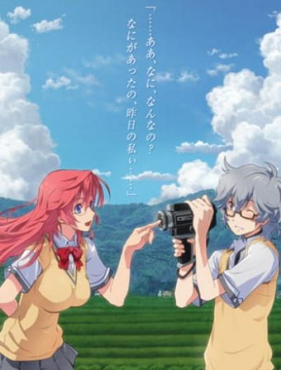 Waiting In The Summer ซัมเมอร์รักจากต่างดาว ตอนที่ 1-12+OVA ซับไทย