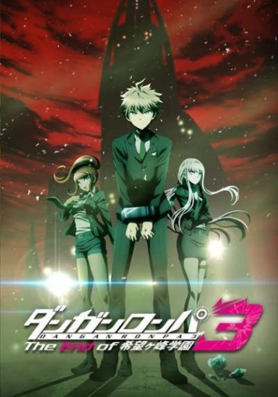 Danganronpa 3: The End of Kibougamine Gakuen - Mirai-hen ตอนที่ 1-12 ซับไทย
