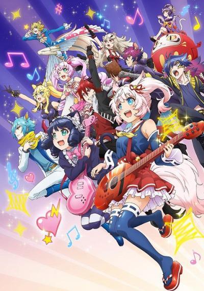 Show by Rock!! Stars!! ภาค 4 ตอนที่ 1-12 ซับไทย