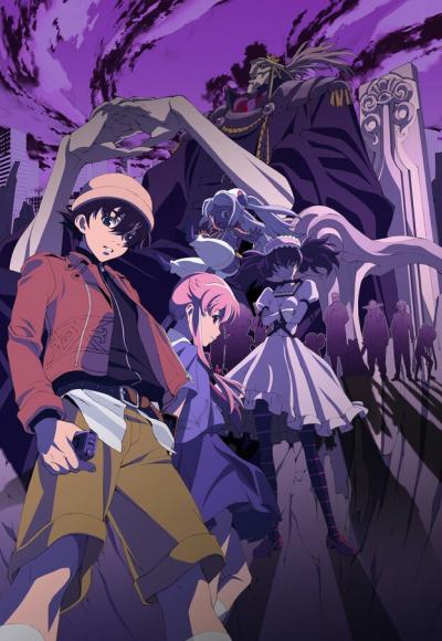Mirai Nikki บันทึกมรณะ เกมล่าท้าอนาคต ตอนที่ 1-26+OVA พากย์ไทย