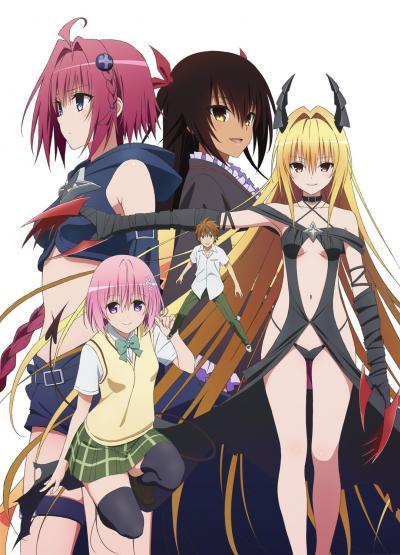 To LOVE-Ru Darkness 2nd (ภาค4) ตอนที่ 1-14+OVA ซับไทย