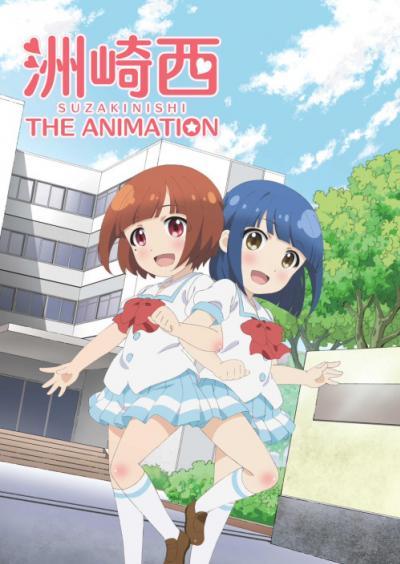 Suzakinishi the Animation ตอนที่ 1-4 ซับไทย