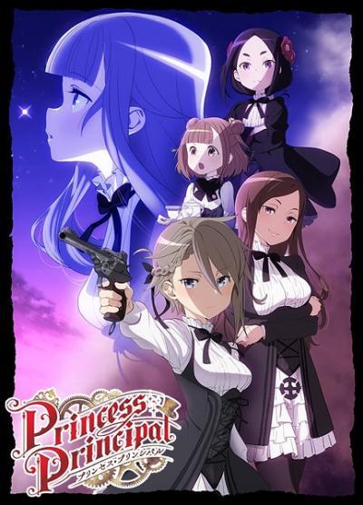Princess Principal ตอนที่ 1-12+SP ซับไทย
