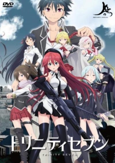 Trinity Seven ทรินิตี้เซเว่น 7 จ้าวคัมภีร์เวท ตอนที่ 1-12+OVA ซับไทย