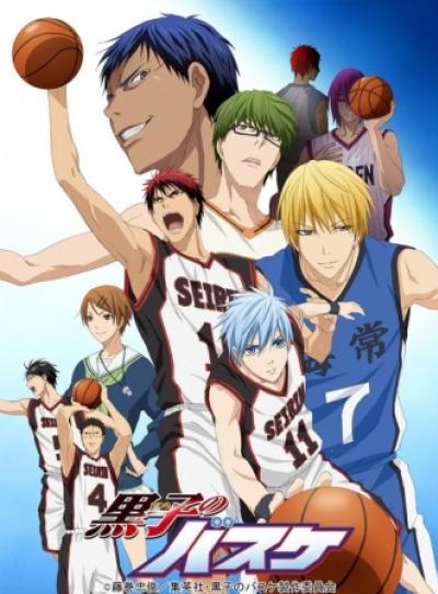 Kuroko no Basket คุโรโกะ โนะ บาสเก็ต (ภาค1) ตอนที่ 1-25 พากย์ไทย