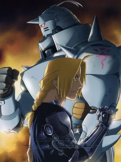 Fullmetal Alchemist แขนกลคนแปรธาตุ ตอนที่ 1-51 พากย์ไทย