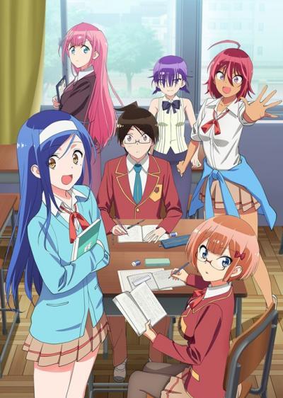 Bokutachi wa Benkyou ga Dekinai เรื่องนี้ตำราไม่มีสอน ตอนที่ 1-13+OVA ซับไทย