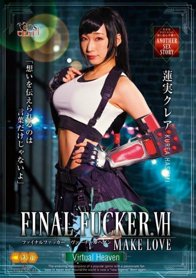 Final Fantasy ทีฟา 18+ [csct-010]