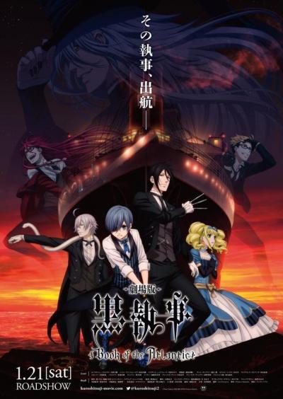 Kuroshitsuji Movie - Book of the Atlantic ซับไทย