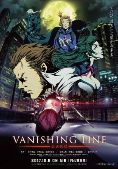 Garo - Vanishing Line ตอนที่ 1-24 ซับไทย