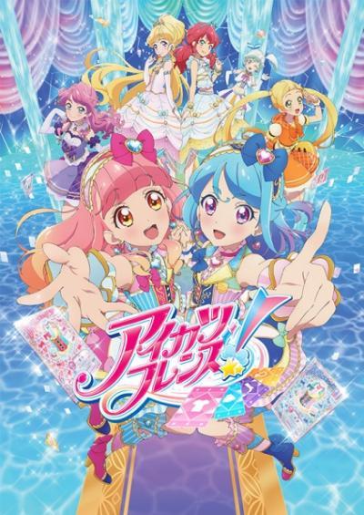 Aikatsu Friends! ตอนที่ 1-50 ซับไทย