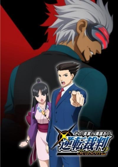Gyakuten Saiban - Sono Shinjitsu Igi Ari! Season 2 (ภาค2) ตอนที่ 1-6 ซับไทย