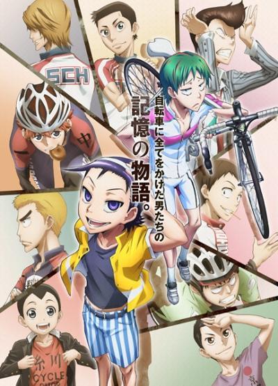 Yowamushi Pedal - Spare Bike Movie ซับไทย