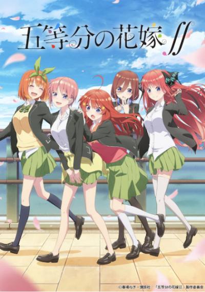 5-Toubun no Hanayome เจ้าสาวผมเป็นแฝดห้า ภาค2 ตอนที่ 1-8 ซับไทย