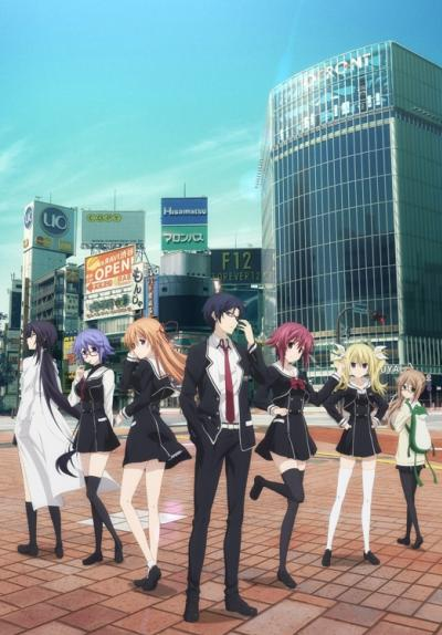 Chaos;Child ตอนที่ 0-12+OVA ซับไทย