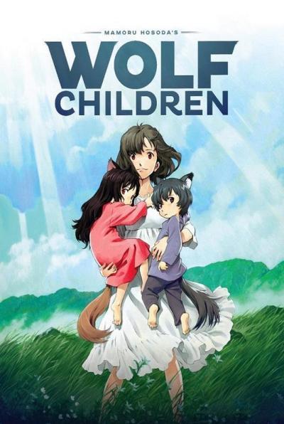 Wolf Children คู่จี๊ดชีวิตอัศจรรย์ (2012) พากย์ไทย