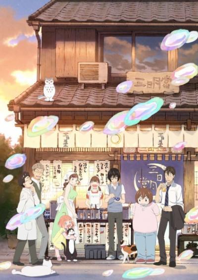 3-gatsu no lion 2nd season ตราบวันฟ้าใส (ภาค2) ตอนที่ 1-19 ซับไทย