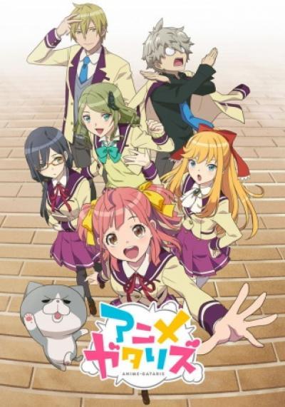 Animegataris ตอนที่ 1-6 ซับไทย