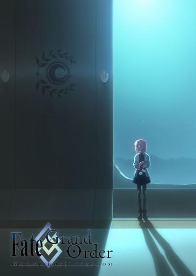 Fate Grand Order - Moonlight Lostroom ซับไทย