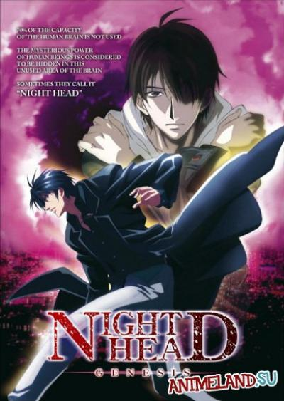 Night Head Genesis พลังลับ เหนือมนุษย์ ตอนที่ 1-24 พากย์ไทย