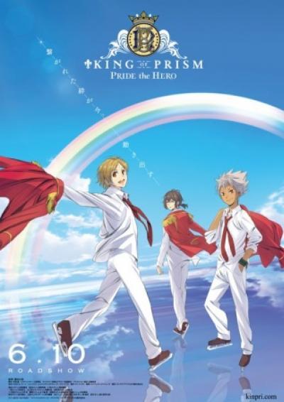 King of Prism: Pride the Hero ซับไทย
