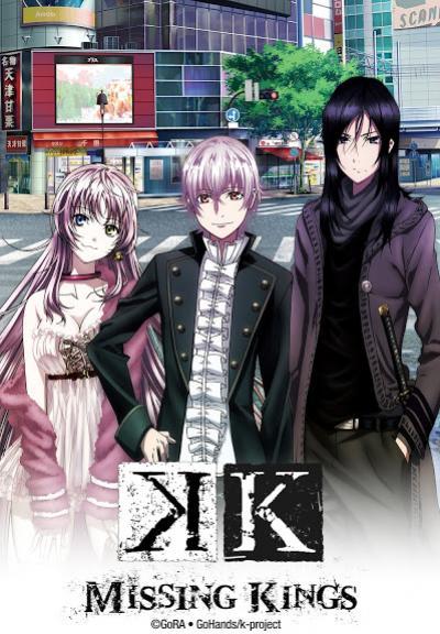 K Project Movie - Missing Kings การหายตัวไปของราชา ซับไทย
