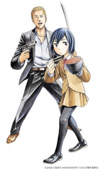 Hinamatsuri คู่หูยากูซ่าเด็กสาวพลังจิต ตอนที่ 1-12 ซับไทย