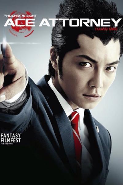 Gyakuten saiban (Ace Attorney) (film) ซับไทย